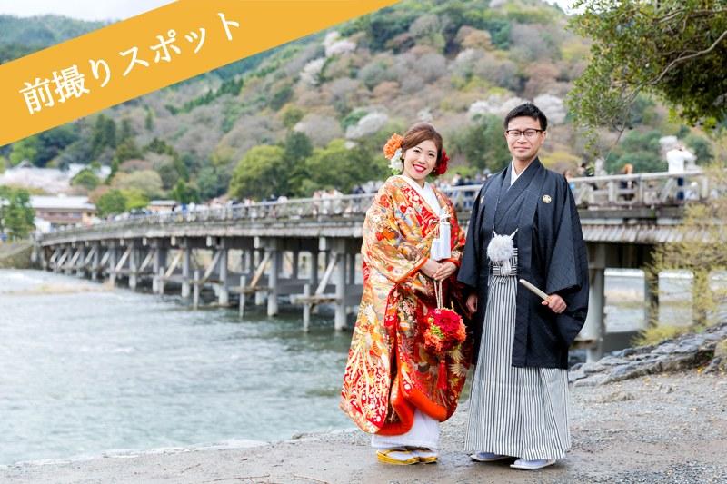 祇園の辰巳大明神で前撮り