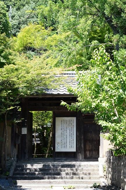 蓮華寺の入口