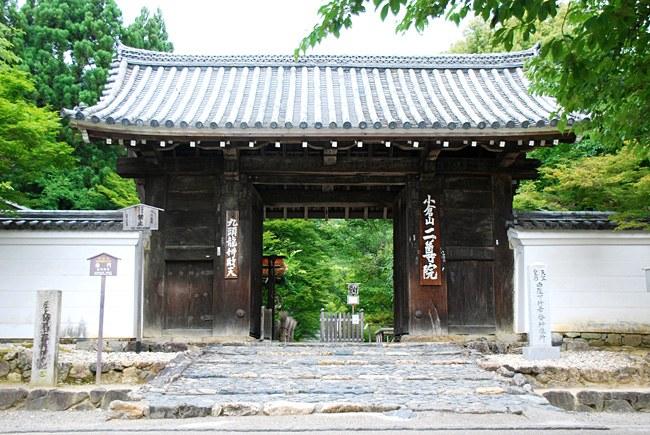 二尊院の総門